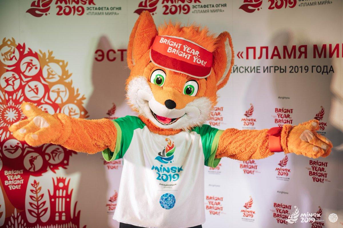 Jeux Européens - Le programme complet des Jeux Européens