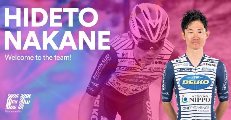 Transfert - L'équipe EF Pro Cycling signe le Japonais Hideto Nakane